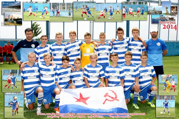 Команда 1999 г. р. на турнире в Волгограде.