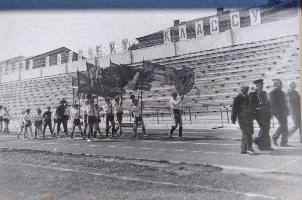 Открытие Кожаного мяча на стадионе Чайка