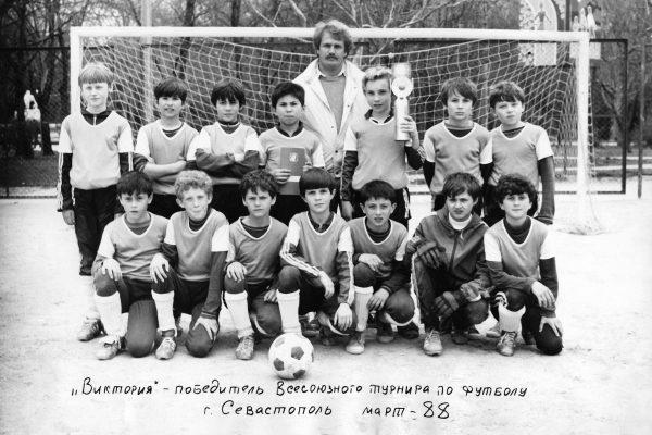 Виктория 77 в марте 1988 в ДП.