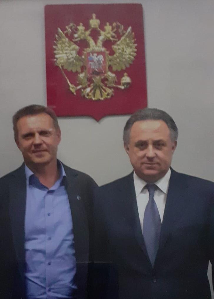 С министром спорта