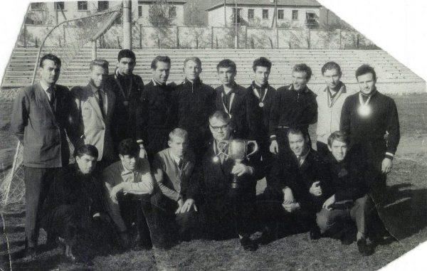 Металлист - Чемпион Украины 1965 года.