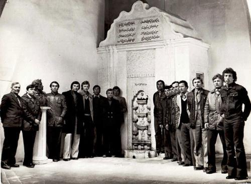 Атлантика 1978 г. Апрель. УТС в Бахчисарае 2. У Бахчисарайского фонтана.