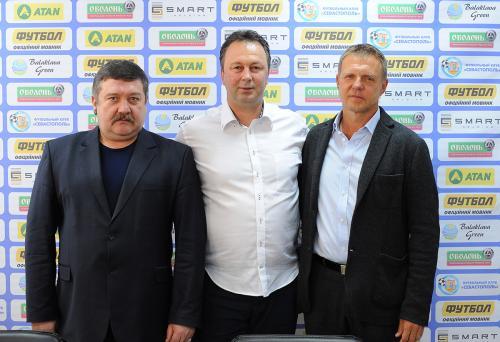 Руководство ФК Севастополь 2014 г.