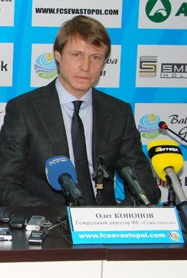 Генеральный директор Клуба Кононов Олег Георгиевич