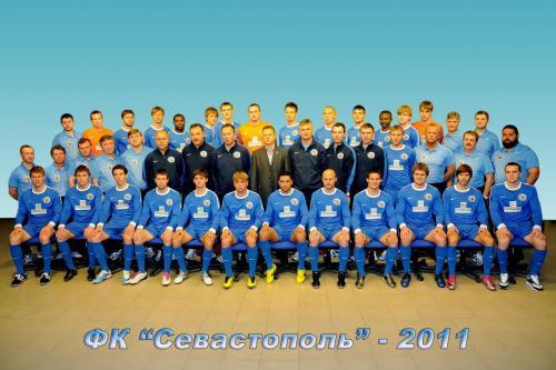 ФК Севастополь 2011 г.весна.