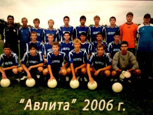 Авлита 2006 г.