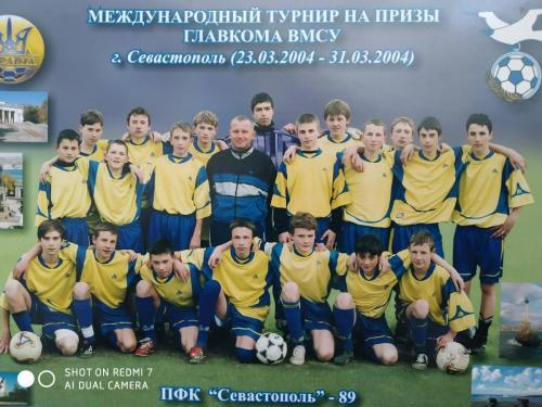 Орлов И. ПФК Севастополь 1989 г.р.