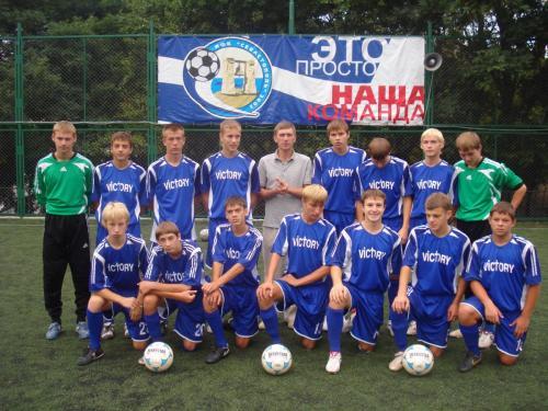 Белобаба А. Команда 1992 г.р. в 2007