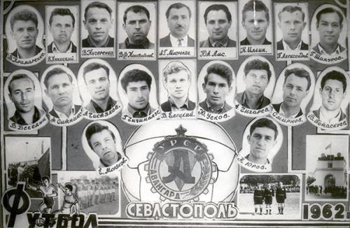 Авангард СМЗ в1962 г.