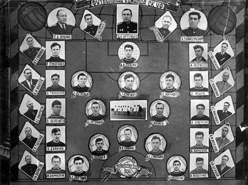 ФК СКЧФ в 1959 г.