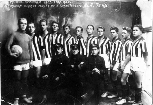Команда дивизиона сторожевых катеров взявшая Первое место по Севастополю 04.11. 193...г.
