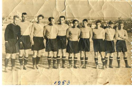 Авангард Севастополь перед игрой с Динамо Киев1953 г. ....