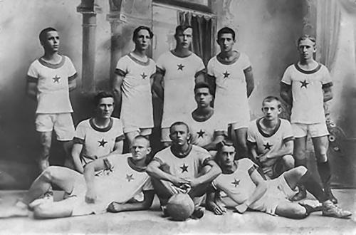 Юный Металлист 1924 г.