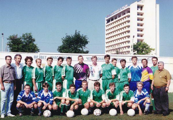 ПФК Чайка 95