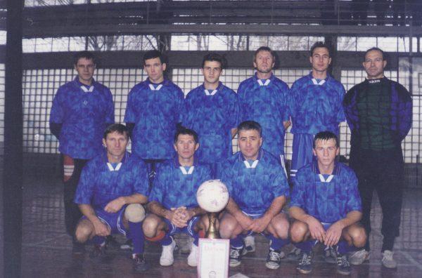 Рубин 1994 год. Первое место по мини-футболу.