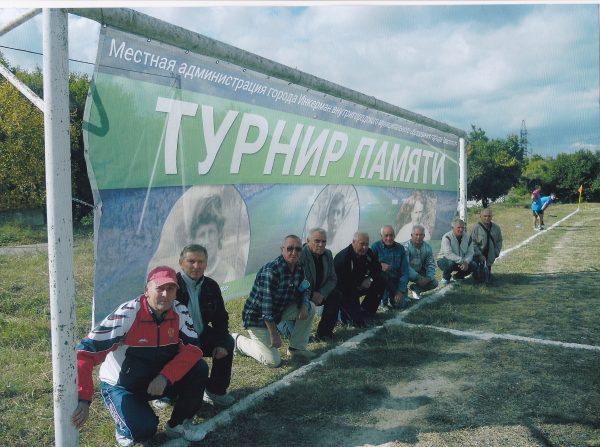 Турнир памяти А.Иванова, А. Сярова, Н. Власова.