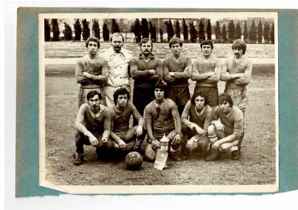 Парус - обладатель Кубка города. 1977 г.