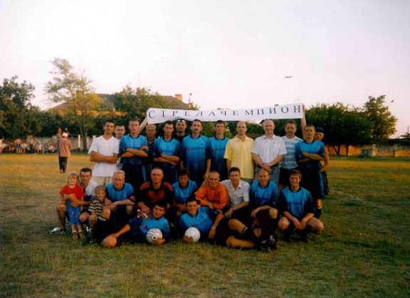 Команда Стрела Победитель Первенства города 2003 г_ф24