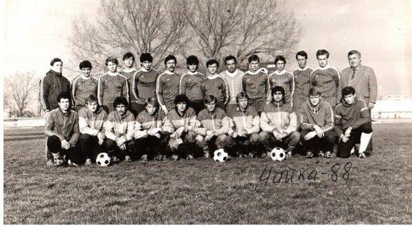 ПФК Чайка 1988 Последняя команда мастеров.