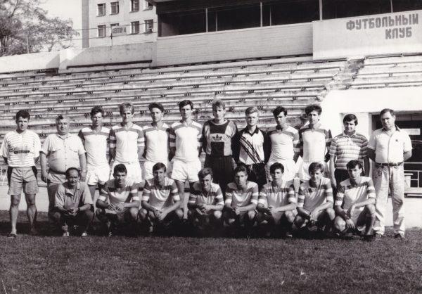 ПФК Чайка 92-93