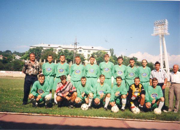 Команда Чайка ВМС в 1996 году