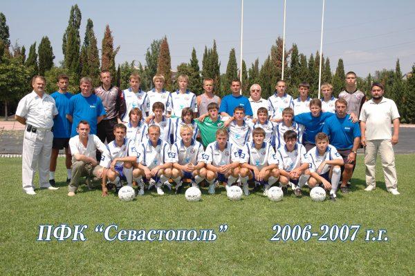 ПФК Севастополь 2006-2007 г. г.