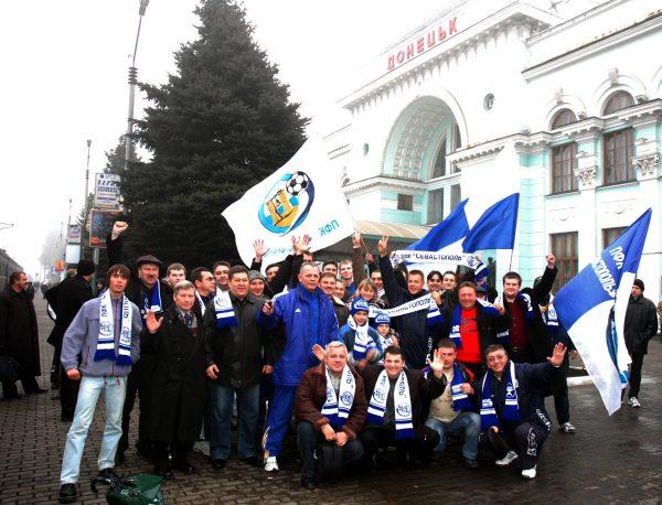 На вокзале в Донецке
